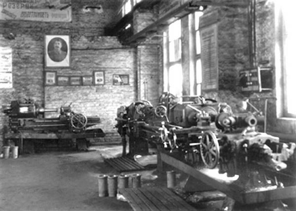 Слесарно-механические мастерские в г. Кировограде 1930г