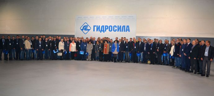 """Hydrosila"" again gathered its dealers - now on the new factory"