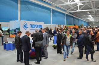 "Hydrosila at the ""AGROEXPO-2015"""