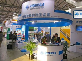 """Hydrosila"": hello from country of the Rising Sun"