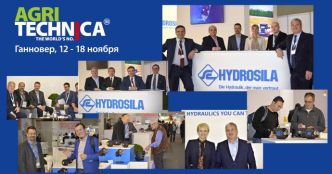 What products was presented by Hydrosila at the world's largest exhibition - AGRITECHNICA 2017