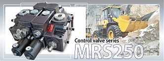 The Hydrosila company presents the new model of control valves - series  MRS250!