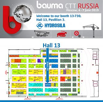 Hydrosila will take a part in the trade-fair CTT BAUMA RUSSIA!