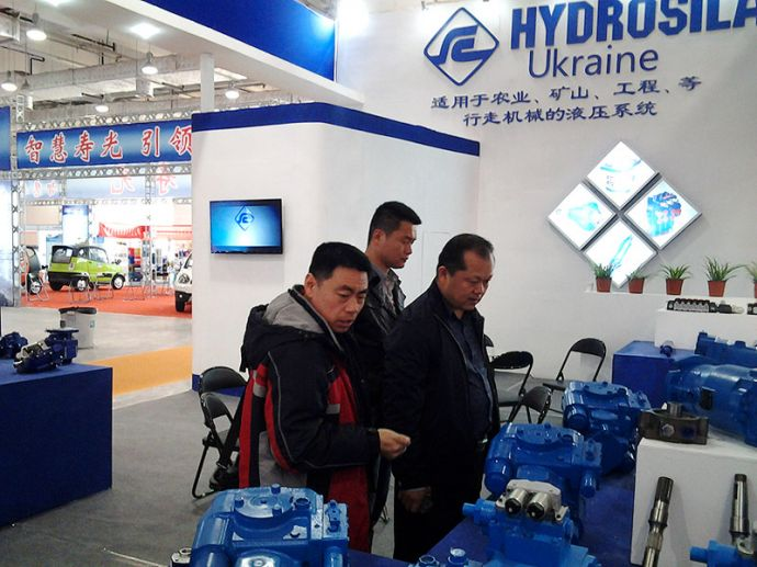 "Hydrosila at ""9th China (Shandong) International Equipment Manufacturing Exposition(IEME)"""