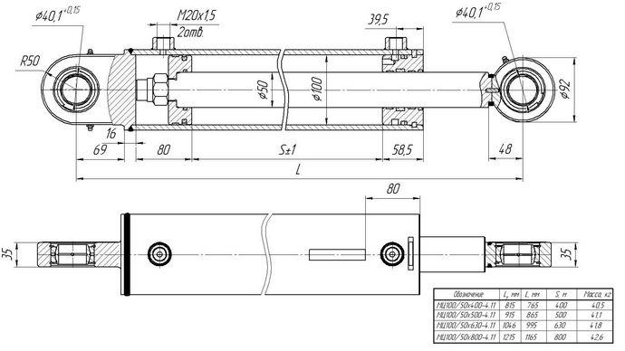 МC100/50хS-4.11