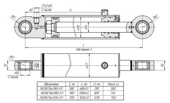 МC110/56хS-3.11