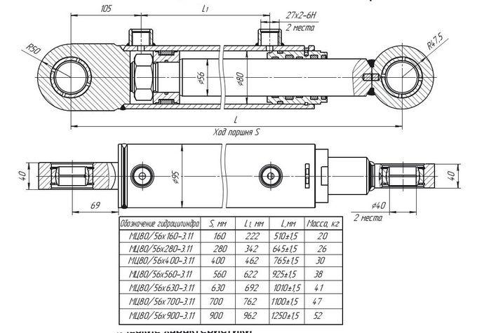 МC80/56хS-3.11
