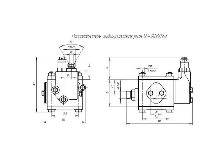 ГУР 50.-3406015А